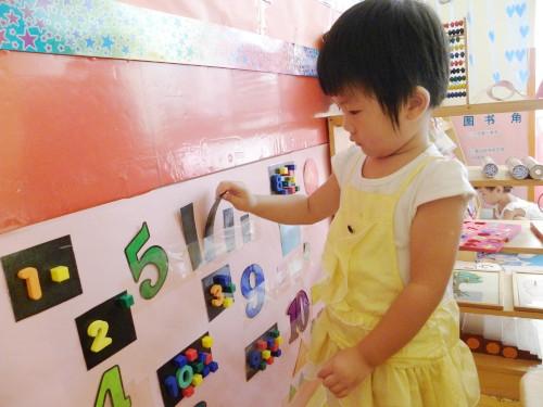 幼儿园小班益智区域