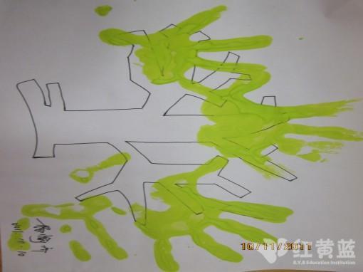 手掌印画 树叶图片