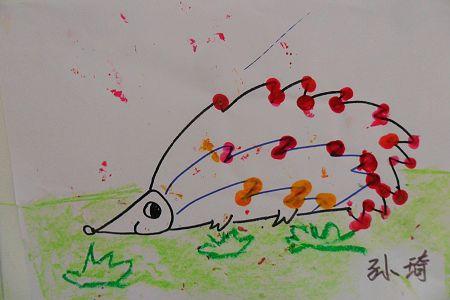 小刺猬背果子 _ 红黄蓝|早教|早教中心