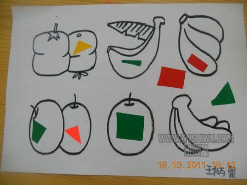 粘贴画-----我为水果宝宝贴新衣