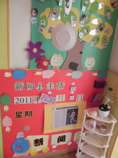 幼儿园班级环境一角