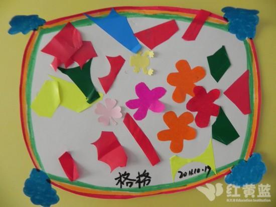 北京红黄蓝右安门幼儿园