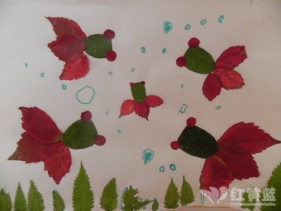 树叶粘贴画—小鱼