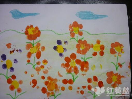 手指点画《草地上的小花》