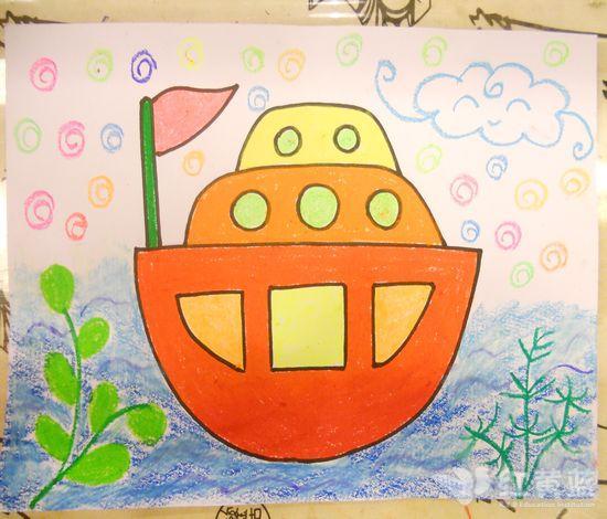 儿童画画图片大全船