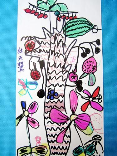 幼儿儿童剪纸图片及步骤水果
