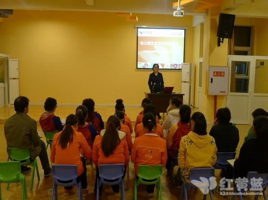 幼儿园一日活动之生活活动培训大会