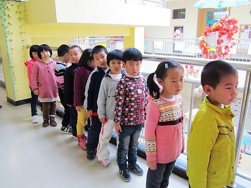 山东青岛红黄蓝中心幼儿园