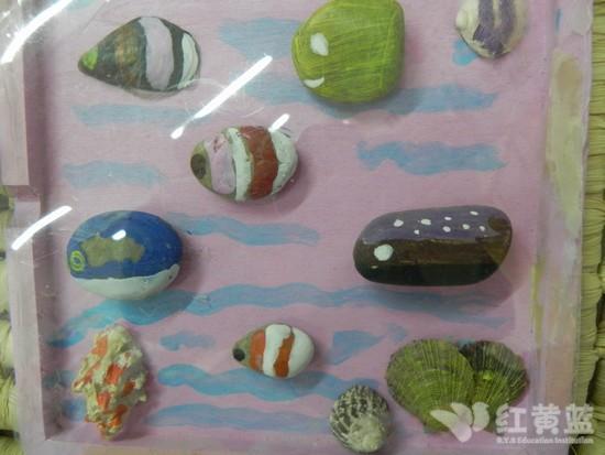 石头画——海底世界