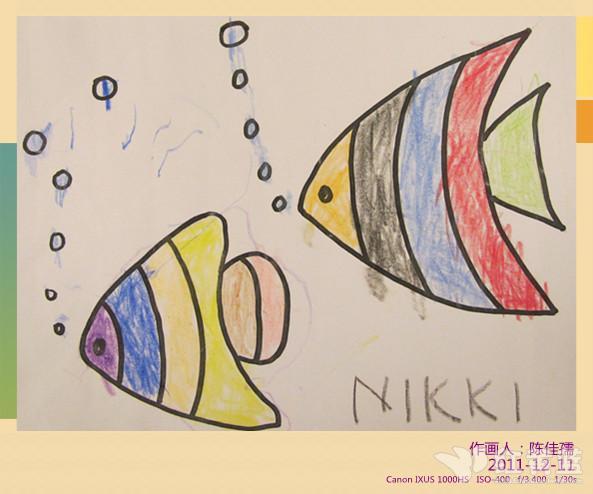 可爱的小鱼简笔画