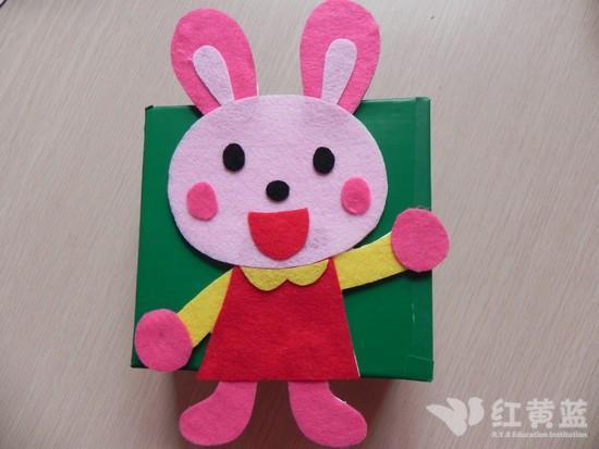 可爱的小兔子 _ 红黄蓝|早教|早教中心
