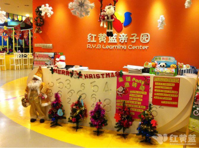 【优质】xx亲子早教园圣诞节主题活动策划完整方案图片