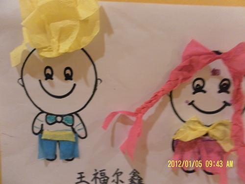 洗手间标志 _ 红黄蓝|早教|早教中心
