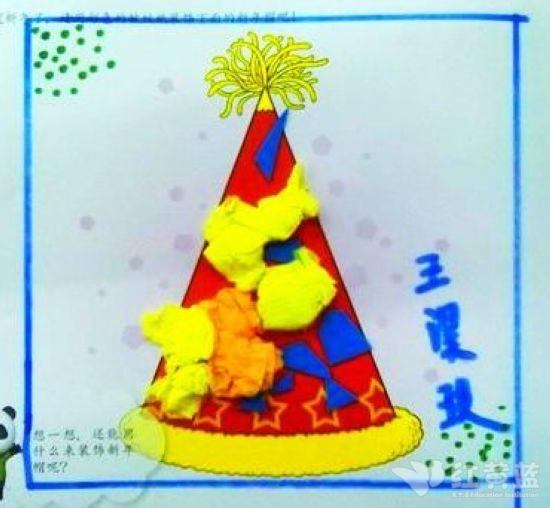 儿童卡纸手工制作手偶