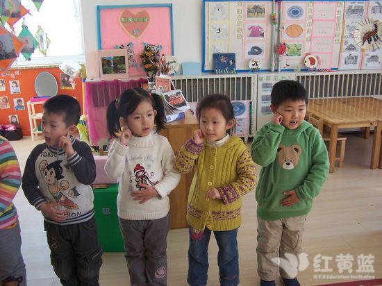 好孩子要诚实 _ 红黄蓝|早教|早教中心