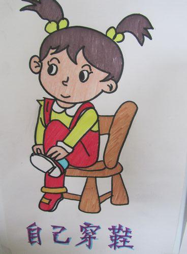 幼儿穿鞋卡通图片