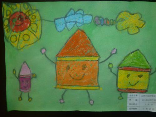 美术考级班幼儿作品 五颜六色的笔宝宝