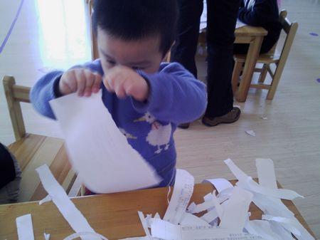 儿童撕纸拼贴画