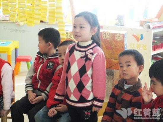 花边帽子当妈妈 _ 红黄蓝|早教|早教中心