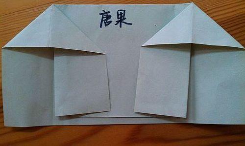 折纸:小房子 _ 红黄蓝|早教|早教中心
