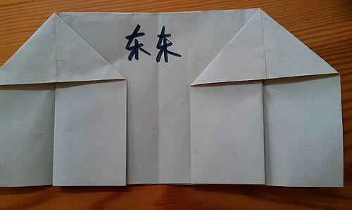 折纸小房子图解手工折纸小房子图解