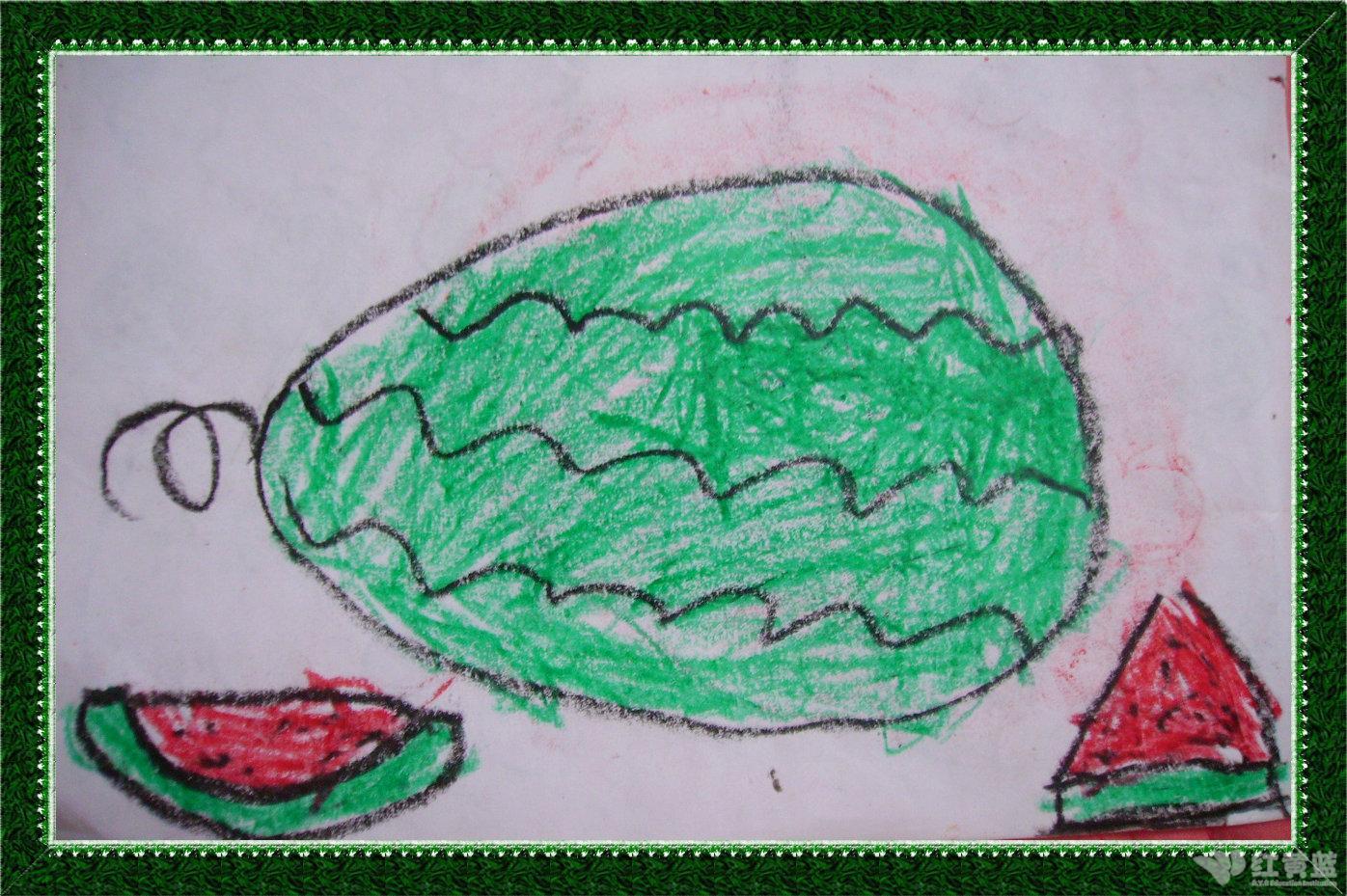 切开的西瓜儿童画