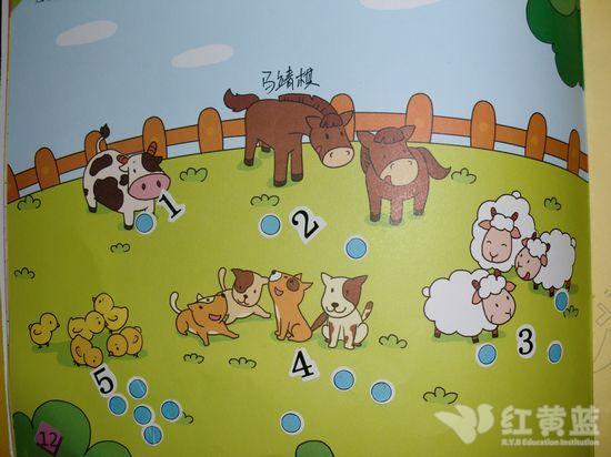 幼儿园手工制作立体小动物