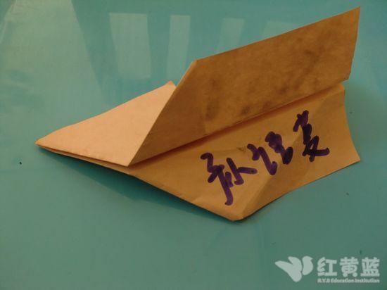我们的纸飞机