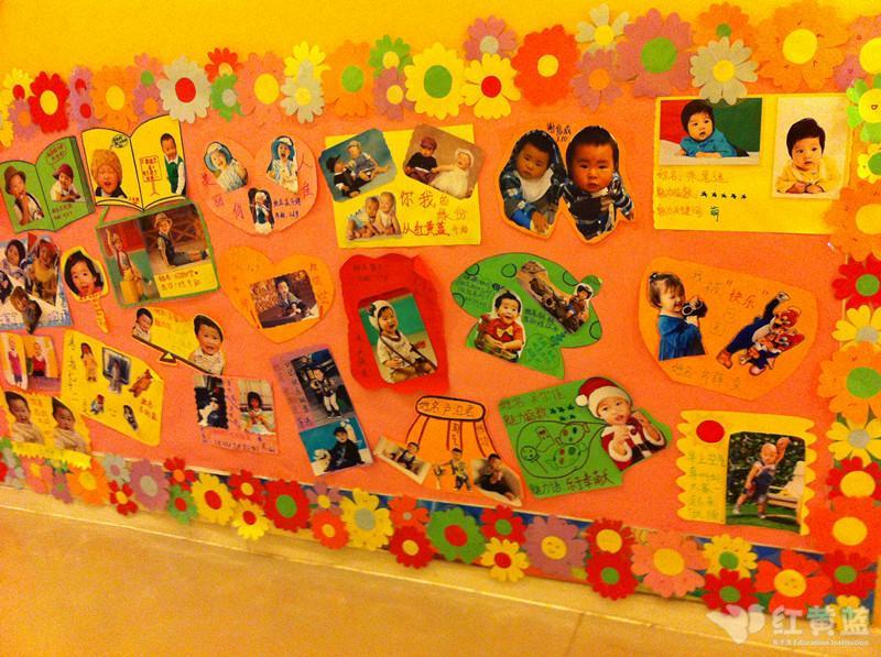 幼儿教室照片墙