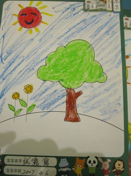 春天的小树 _ 红黄蓝|早教|早教中心
