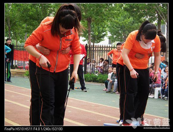 新发地幼儿园第一届教师运动会