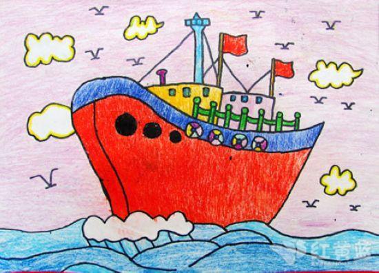 船的图片儿童画