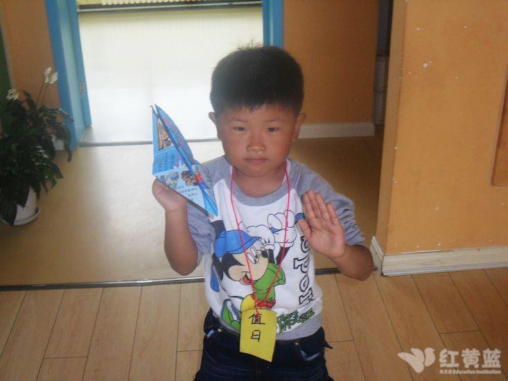 冲浪纸飞机折法图纸分享