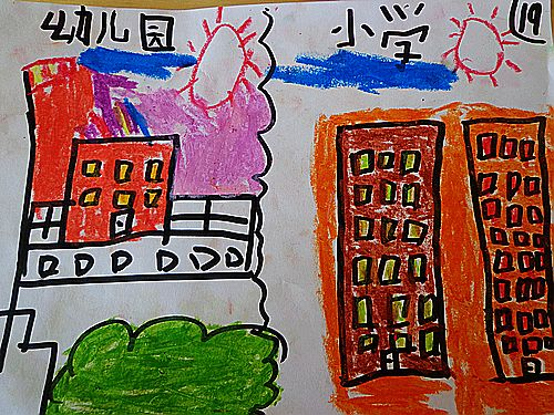 松江方塔幼儿园图片分享;