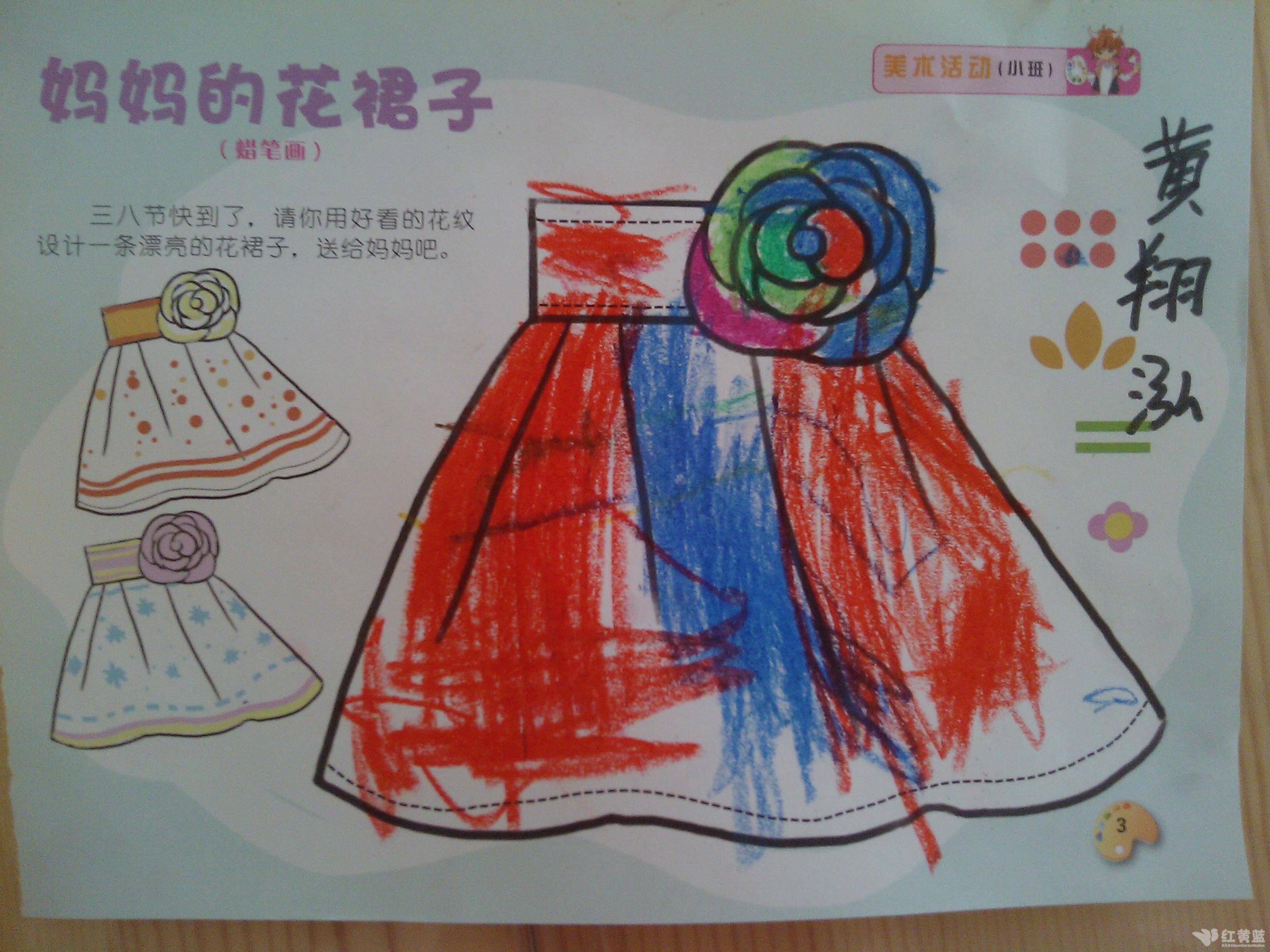 幼儿花裙子设计图分享展示