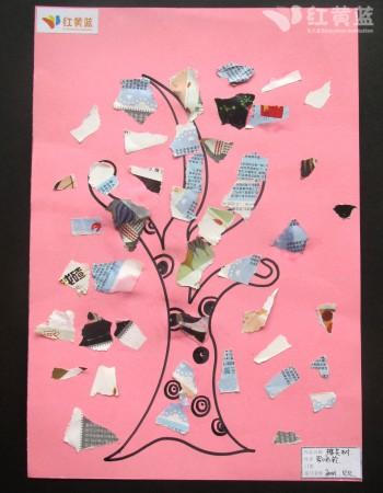 创意撕纸贴画—罗咏玲
