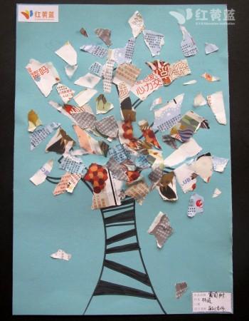 创意撕纸贴画——林逍