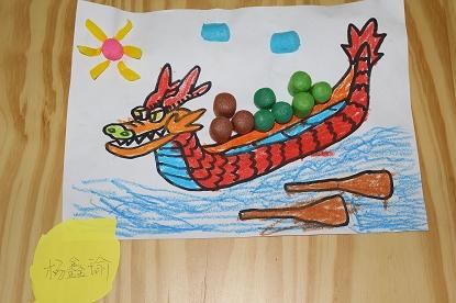 做的么?龙舟是蜡笔画的,龙舟载的东东可是用爆米花做的哦,厉害