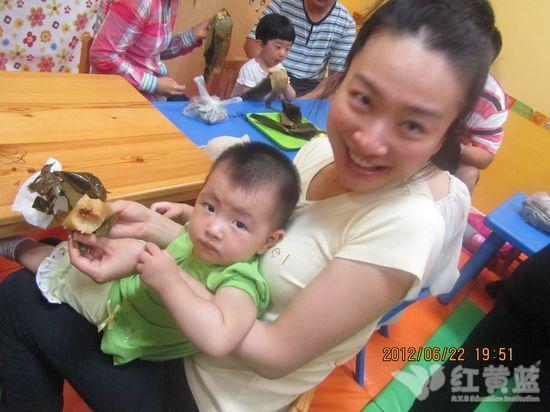 儿童包粽子的方法与步骤图