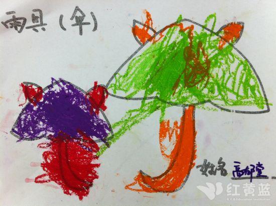 教中心_中国儿童