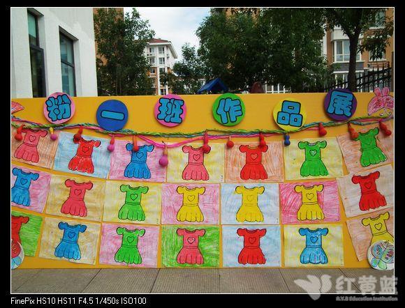 幼儿绘画观赏展板 _ 红黄蓝|早教|早教中心