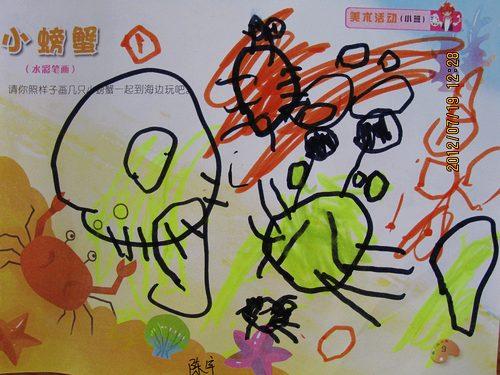 水彩笔画《小螃蟹》