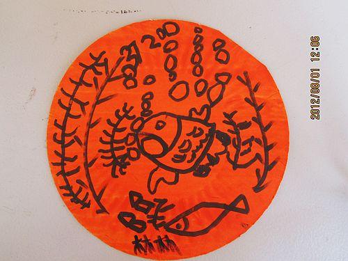 海底动物手工制作纸盘
