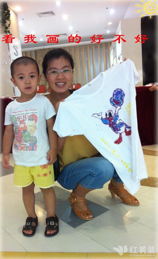 2012年红黄蓝亲子园7月份手绘t恤