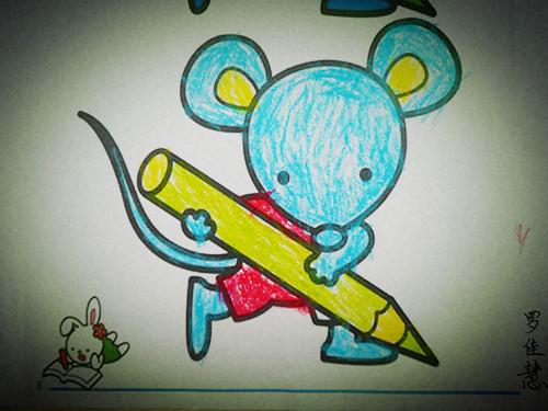 绘画作品—小老鼠