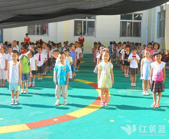 我爱上幼儿园 _ 红黄蓝|早教|早教中心