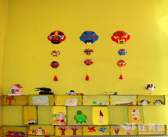北京红黄蓝东坝幼儿园