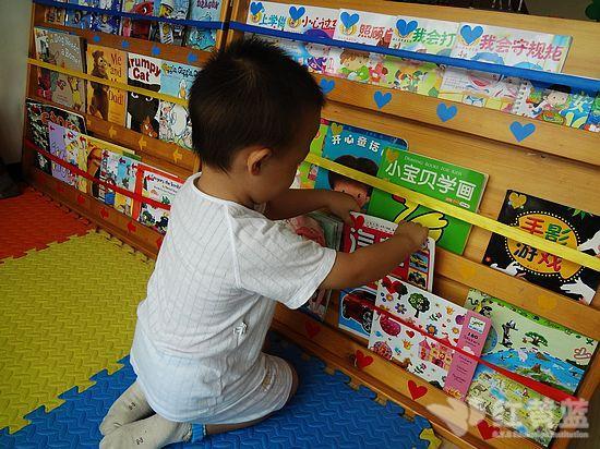 幼儿看书规则_小班幼儿看书规则