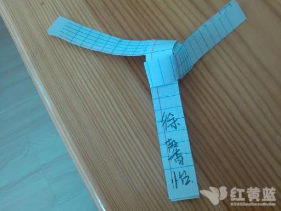 徐馨怡纸蜻蜓