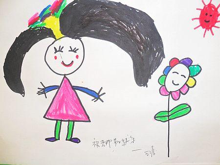 我的老师 _ 红黄蓝|早教|早教中心
